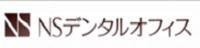 浜松市の歯科医院はNSデンタルオフィス インプラント・セラミック治療に強い